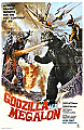 Godzilla Vs Megalon Monster Against Monster Poster