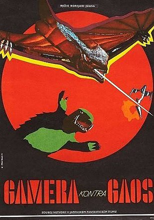 Gamera vs Gaos Poster