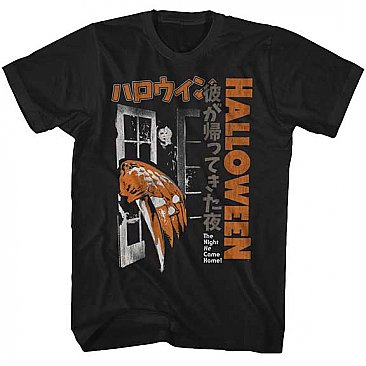 Halloween Japanese Shirt
