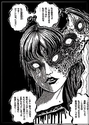 Junji Ito Tomie Two Faces Magnet
