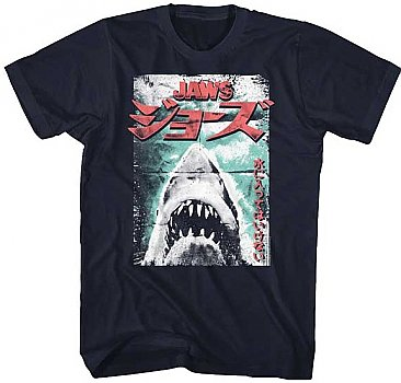 Jaws Worn Japanese Poster Shirt