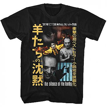 Silence of the Lambs Japanese Shirt