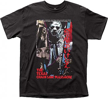 Texas Chainsaw Massacre Japanese VHS Shirt