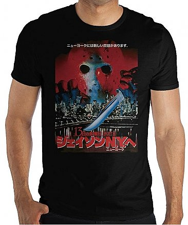 Friday the 13th Jason Takes Manhattan Japanese Shirt