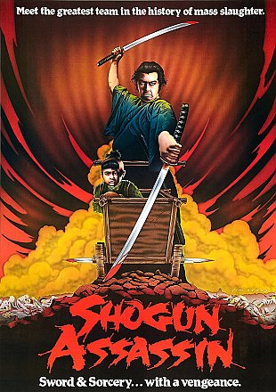 Shogun Assassin Sticker